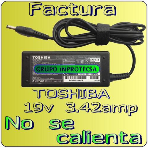 cargador original toshiba  c645d c645-sp4131m 19v 3.4a mmu