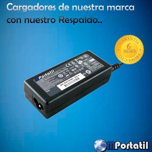 cargador para acer,packardbell,hp,samusng,lenovo,sony