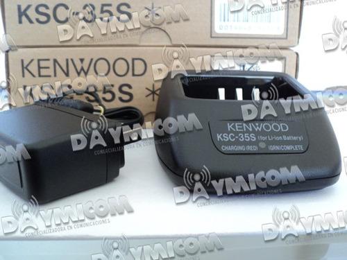 cargador para bateria kenwod ksc-35s