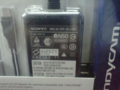 cargador para filmadora sony ac l100