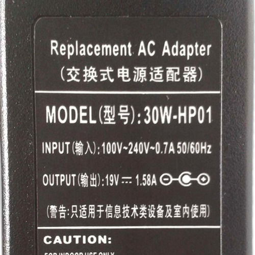 cargador para netbook hp mini 210-1028la 19v -1.58a