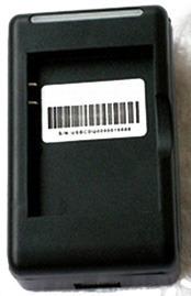 cargador para nokia  6280 6233 6280 6288 9300 9300i n73 n93