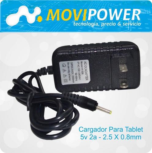 cargador para tablet 5v 2a - punta amarillita