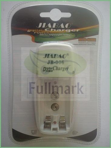 Cargador pilas aaa aa y bateria 9 volt oferta for Oferta pilas recargables