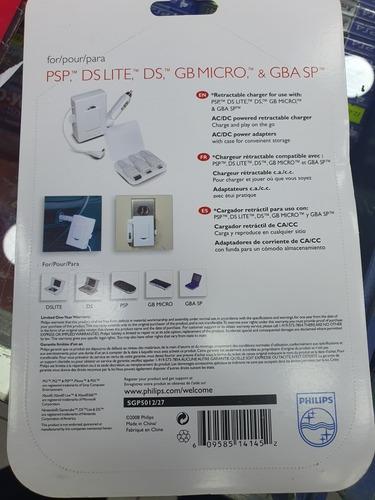 cargador psp marca philips nuevo garantía- megagames