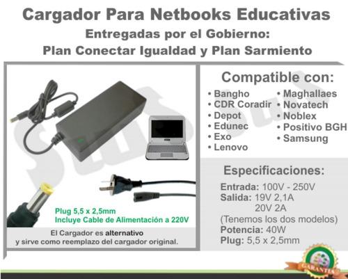 cargador recambio netbook exo bgh noblex compatible gobierno