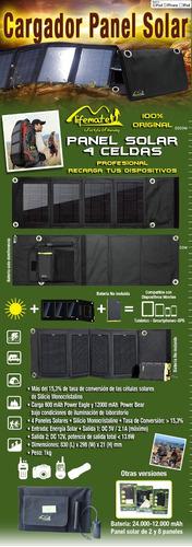 cargador solar profesional 4 panel 14w 2.1a apolo 2 lifemate
