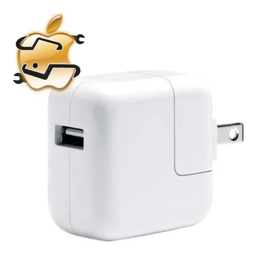 cargador usb apple original ipad o iphone 12w original