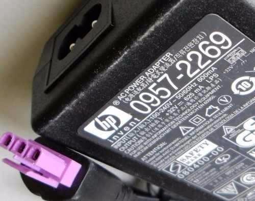 cargadores fuentes de impresoras hp punta morada o gris