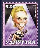 caricatura de sharon stone estampilla de yamypthr o udmurtia
