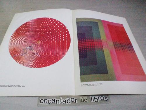 carlos silva (pintores argentinos del siglo xx) ceal n°56