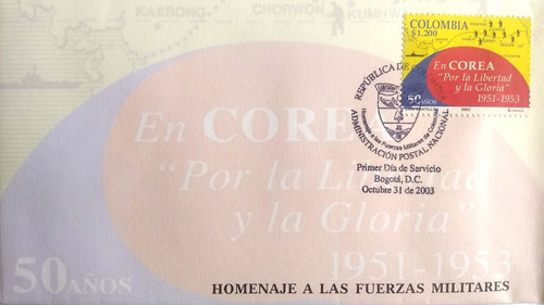 carpeta fuerzas militares -2003 -filatelia-estampillas