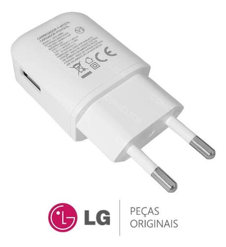 carregador lg k10 power original modelo mcs-h06br