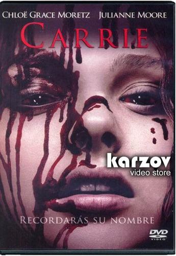 carrie 2013  pelicula en dvd