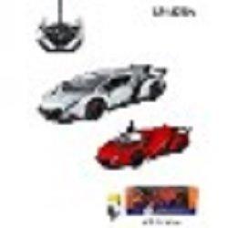 carro a control remoto speed king esc 1:12