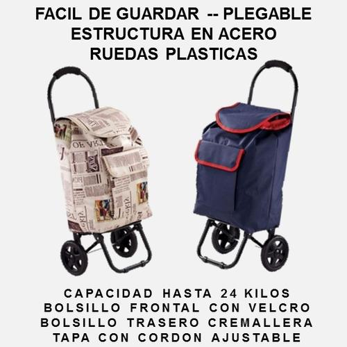 carro de mercado carrito plegable envio gratis toda colombia
