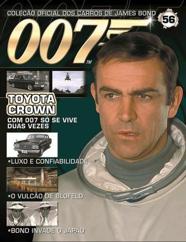 carros 007  toyota crown - só se vive duas vezes - miniatura
