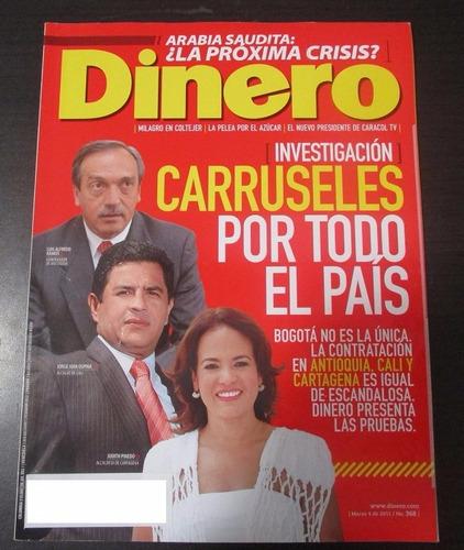 carruseles por todo el pais corrupcion 2011 dinero r10
