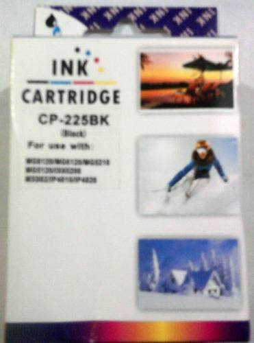 cart reset pgi125 cli126 ip4810 ip4820 mg5120 mg5220 $75.00