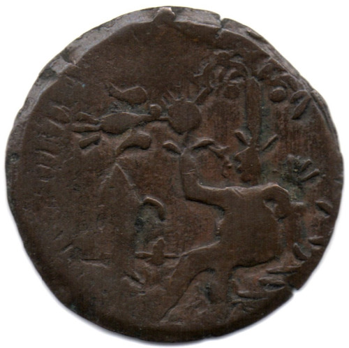 cartagena medio real sin fecha (ca. 1811)