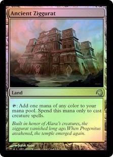 cartas magic ancient ziggurat (foil) lista premiun yawg's