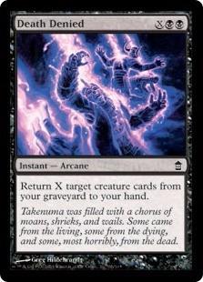 cartas magic death denied lista premiun yawg's