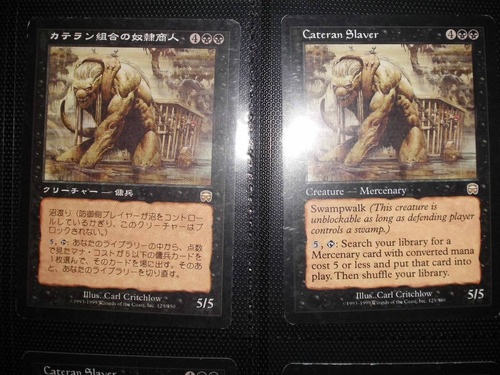 cartas magic - esclavizador caterano x4 5000