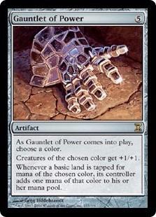 cartas magic gauntlet of power lista premiun yawg's