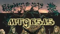 cartas magic: kabira evangel (misionero de kabira) nmint!!