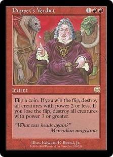 cartas magic puppet's verdict lista premiun yawg's