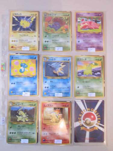 cartas pokemon chikorita neo genesis japones