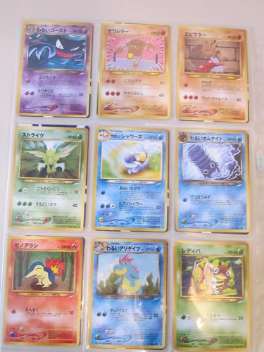 cartas pokemon croconaw neo destiny