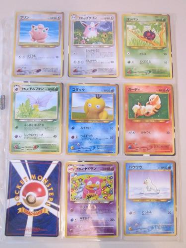 cartas pokemon growlithe neo destiny japones