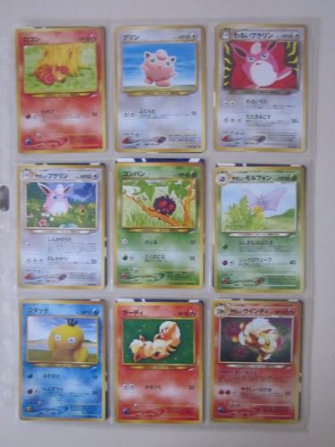 cartas pokemon growlithe neo revelation japones