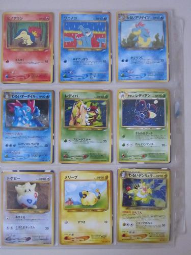 cartas pokemon light ledian neo revelation japones