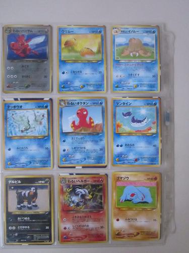 cartas pokemon light piloswine neo revelation japones