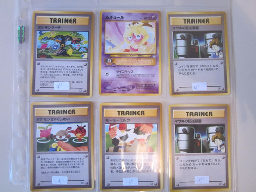 cartas pokemon march neo genesis japones
