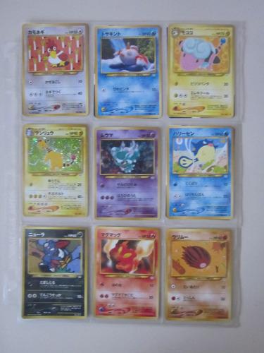 cartas pokemon misdreavous neo revelation japones
