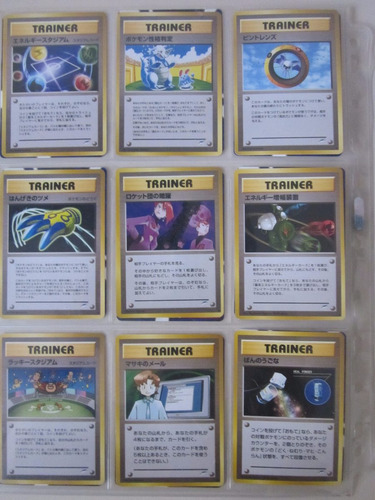 cartas pokemon personality test neo revelation japones