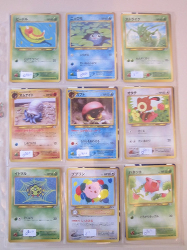 cartas pokemon spinarak neo revelation japones