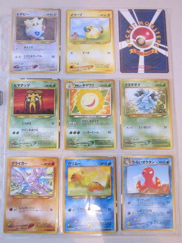 cartas pokemon swinub neo destiny