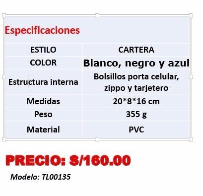 b83cfc014 Cartera Mujer Modelo Cruzada Channel Chica - S/ 140,00 en Mercado Libre