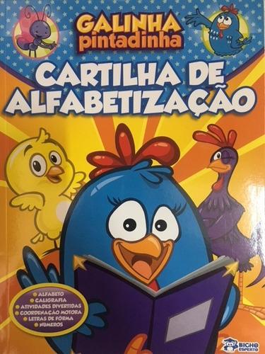cartilha de alfabetização galinha pintadinha + brinde