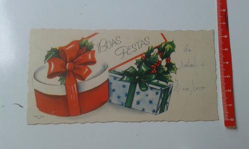 cartão - boas festas de natal e ano novo - sem data - é só b