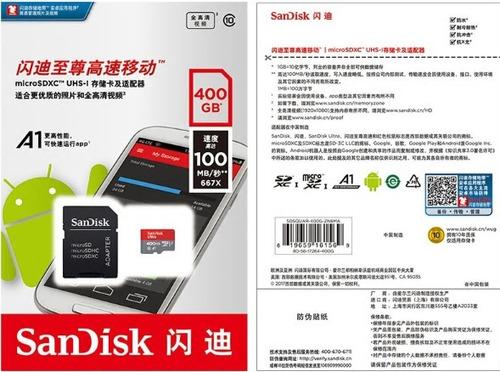 cartão de memória micro sd sandisk 400 gb