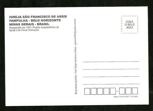 cartão postal - novo - pacote com 10 unidades - frete grátis