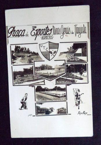 cartão postal varginha praça de esporte minas gerais
