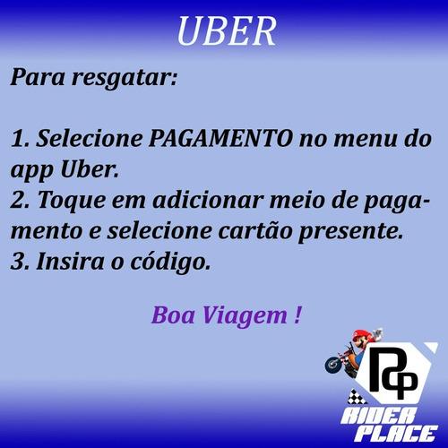 cartão uber r$100 reais pré-pago vale presente app