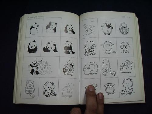 cartoon  illustration - kenji arai