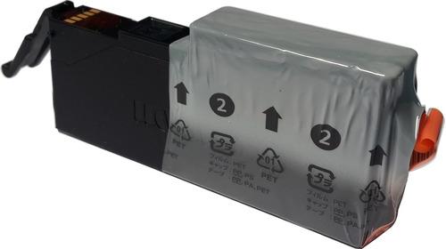 cartucho canon 151xl gray nuevo garantia
